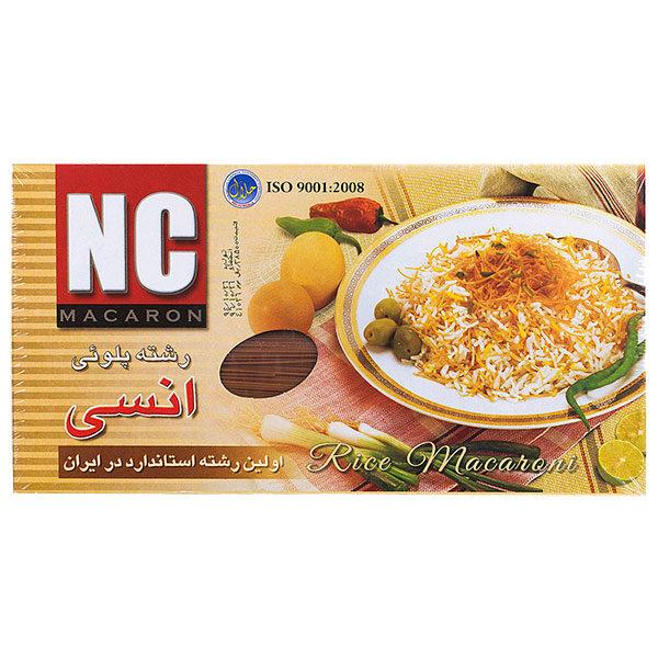 NC Rice Reshteh