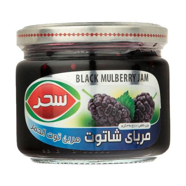 Sahar Blackberry Jam