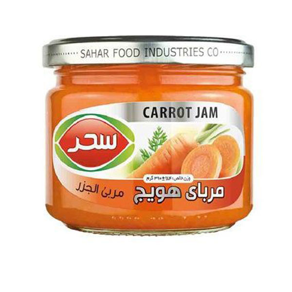 Sahar Carrot Jam