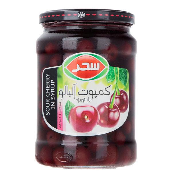 Sahar Preserved Sour Cherry