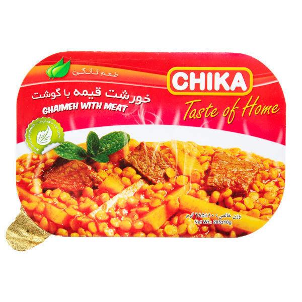 Chicka Gheimeh Stew