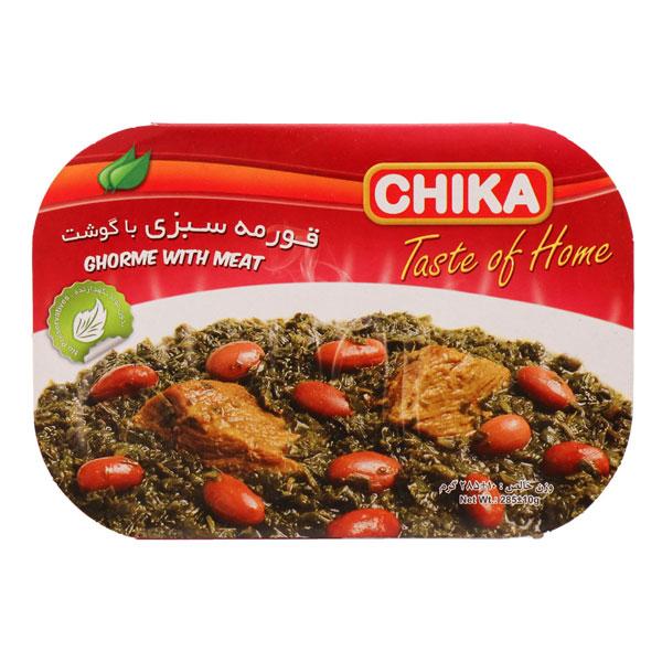 Chicka Ghormeh Stew